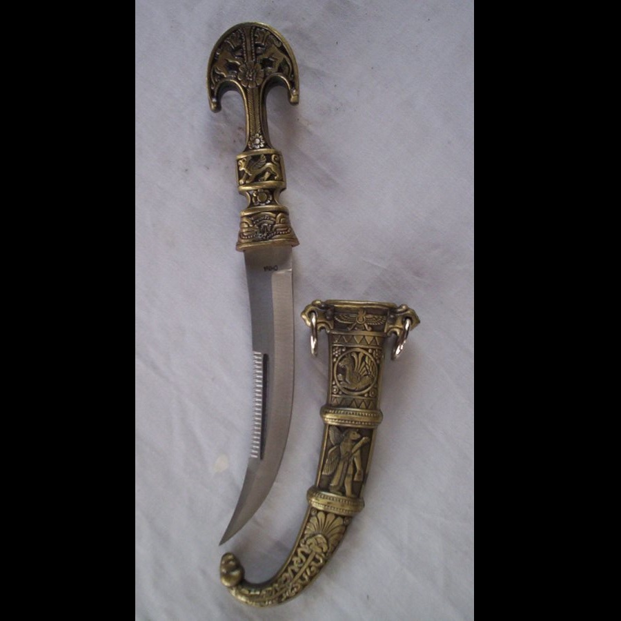 Ancient Ceremonial Egyptian Ritual Dagger - Buy Swords and ...