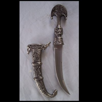 Ancient Silver Ceremonial Egyption Ritual Dagger